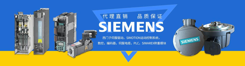上海航也控制系统有限公司