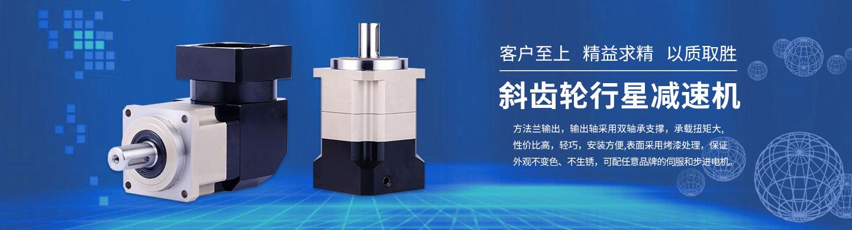 上海兆迈传动机械有限公司