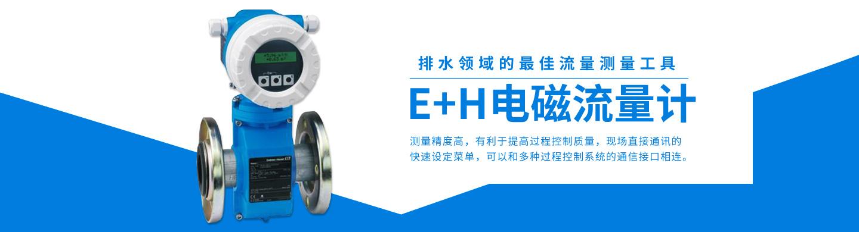 深圳市佰盛仪表科技有限公司