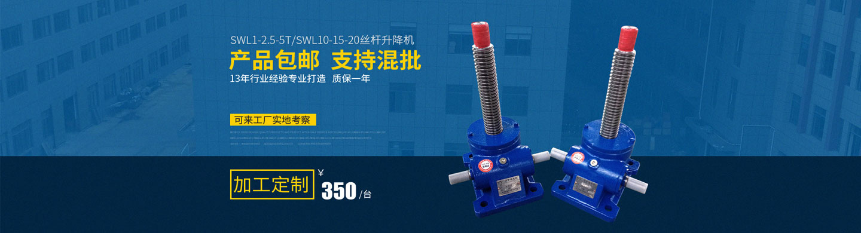 上海力亦机械