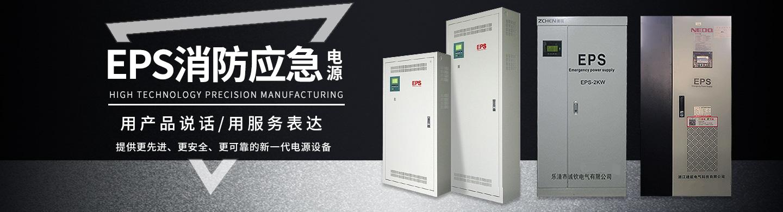 戴熙(上海)电源科技有限公司