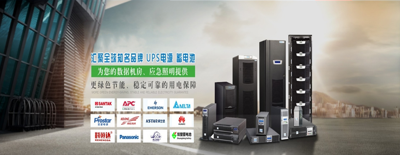 北京中科瑞祺科技有限公司