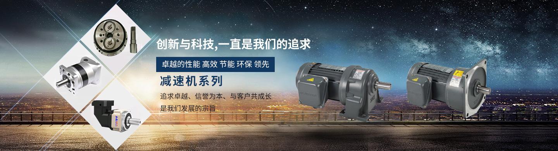 上海焱枫机电科技有限公司