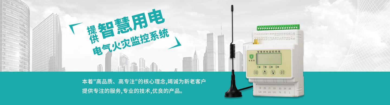 浙江锐安智能科技有限公司