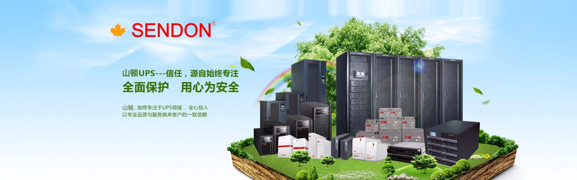 山东卡耐隆电源科技有限公司