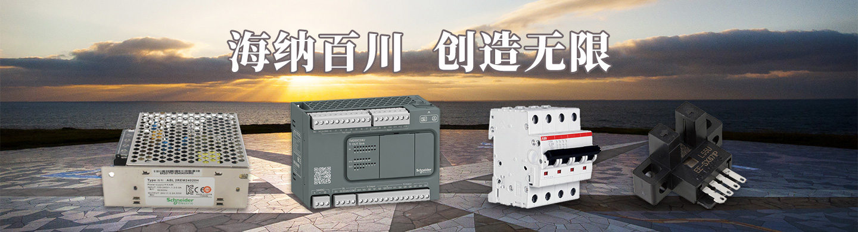 西安海创自动化设备有限公司