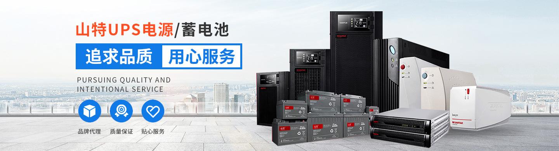 北京中鼎華耀科技有限公司