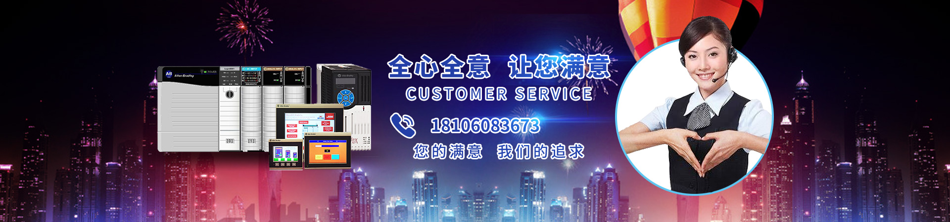 DCS PLC系统备件直营店