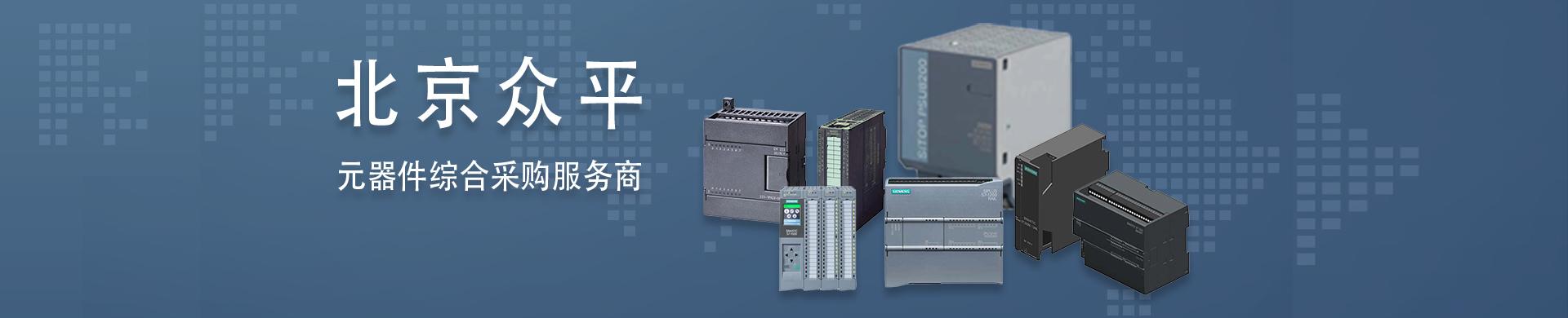 北京众平科技股份有限公司