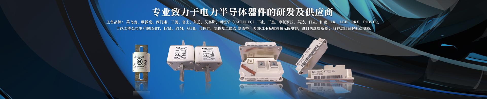 上海宜芯电子科技有限公司
