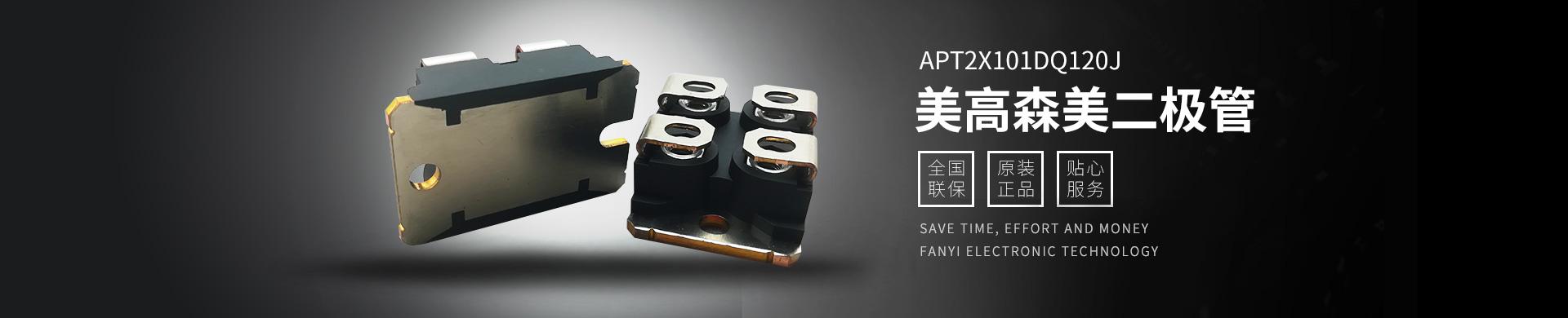 上海樊伊电子科技