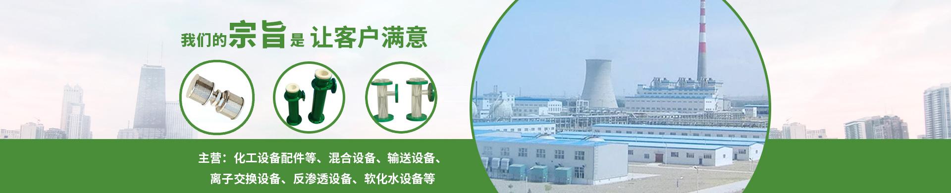 泰州市海阳净化设备有限公司
