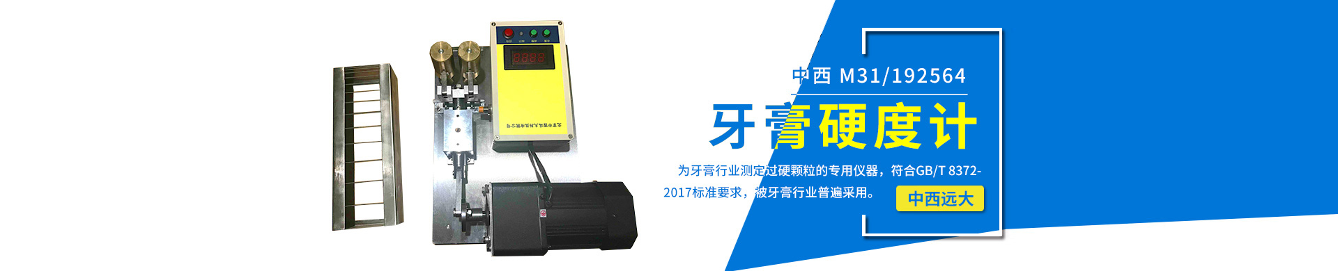 北京中西华大科技有限公司