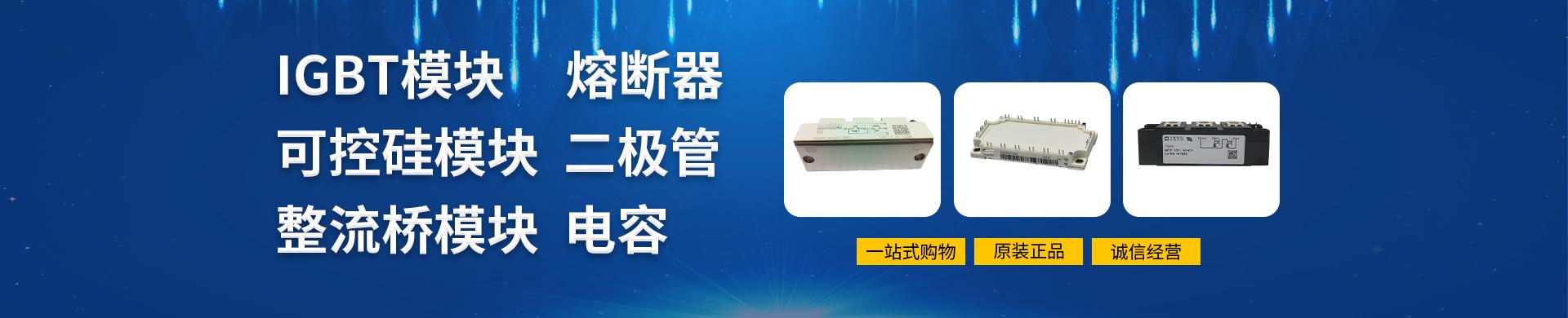 上海典宇电子科技有限公司